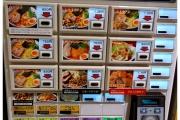 Automat w restauracji w Tokio - Japonia