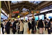 Dworzec w Tokio - tłumy ludzi