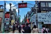 Japonia - Tokio widok na ulicę
