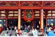 Japonia - Tokio świątynia buddyjska
