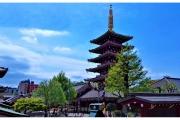 Japonia - Tokio widok na pagodę