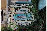 Kreta-atrakcje-turystyczne-zwiedzanie-Grecja_27