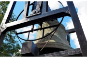 Szczecin - Bazylika świętego Jakuba - Dzwon